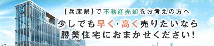 btn_kaitori