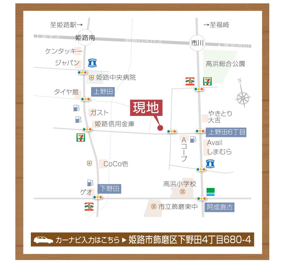 1121勝美姫路D3表-6ol