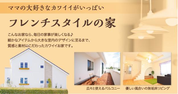 姫路イベント_14