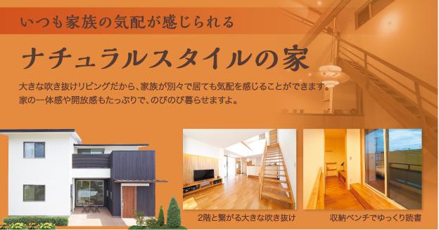 姫路イベント_10