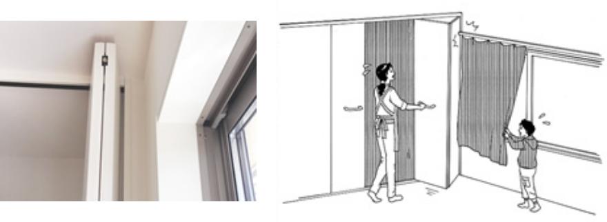 ドアもカーテンも気持ちよく開けたい