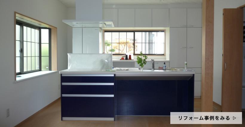 36:LDK内装、キッチンリフォーム工事