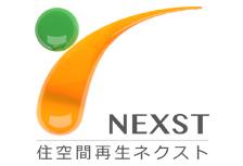 nexst_logo