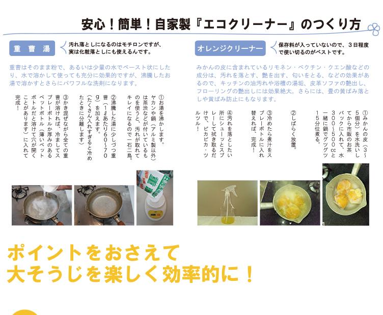 souji_02