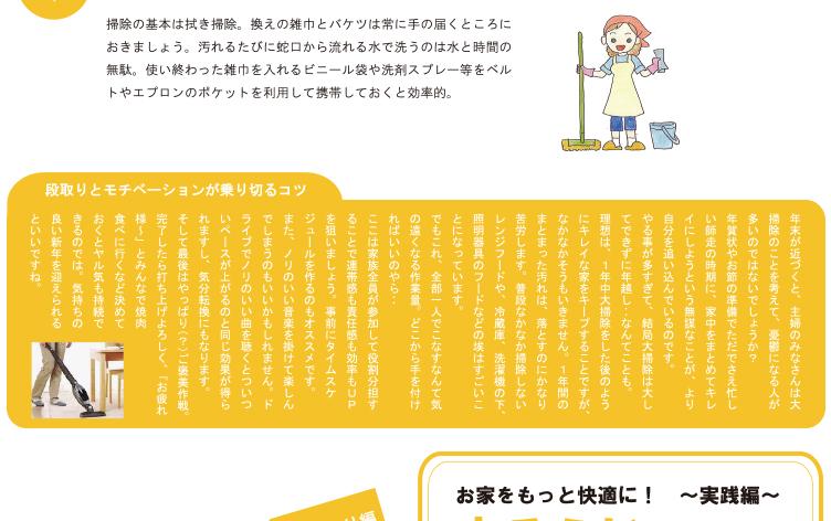 souji_04