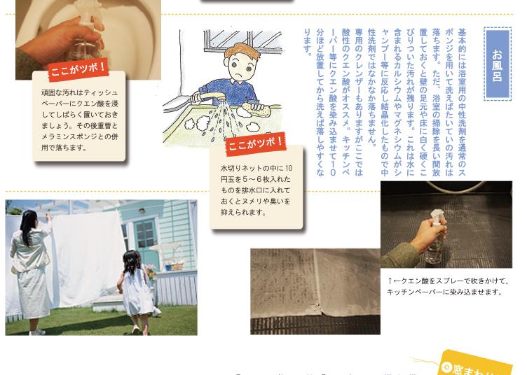 souji_06