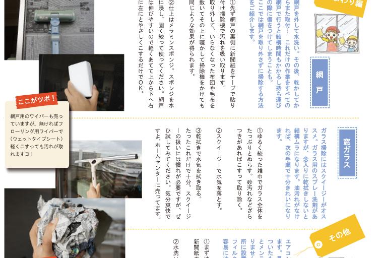 souji_07