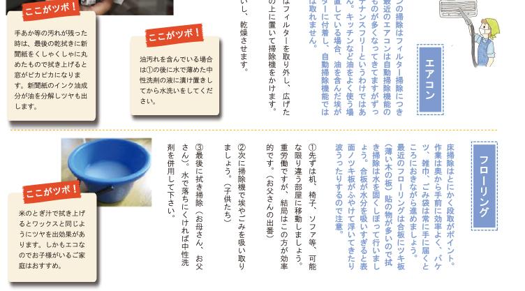 souji_08