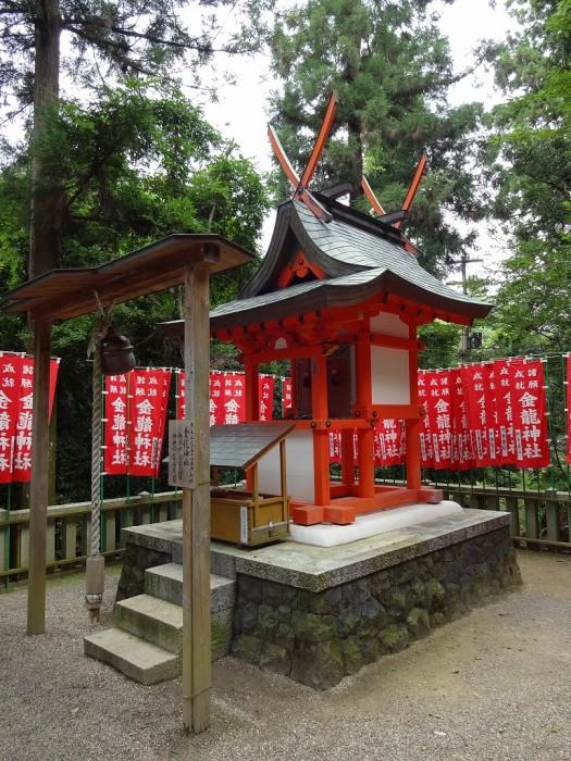 No.10:金龍神社