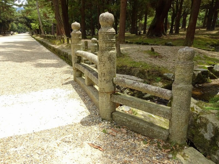 No.3:馬出橋