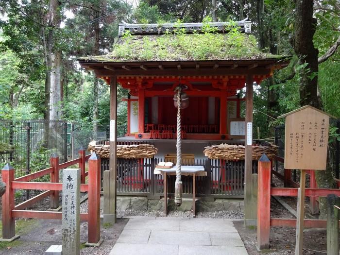 No.6:一言主神社