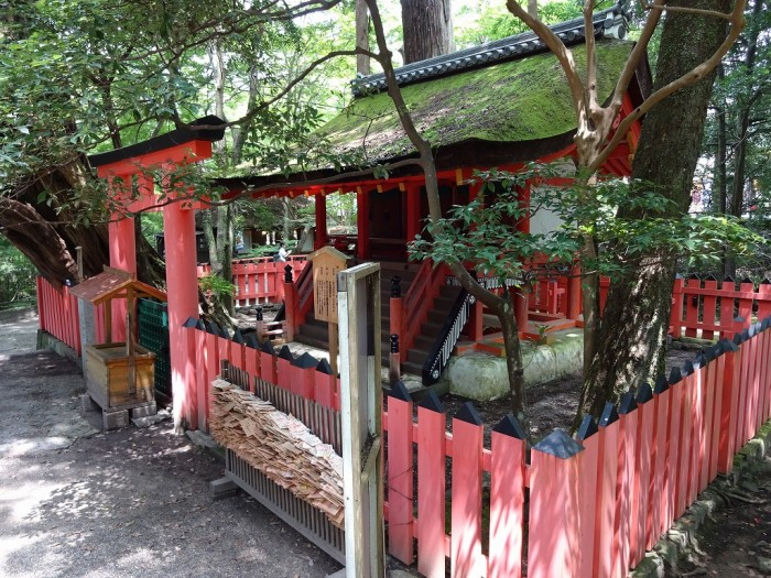 No.7:水谷神社