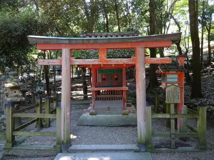 No.9:祓戸神社