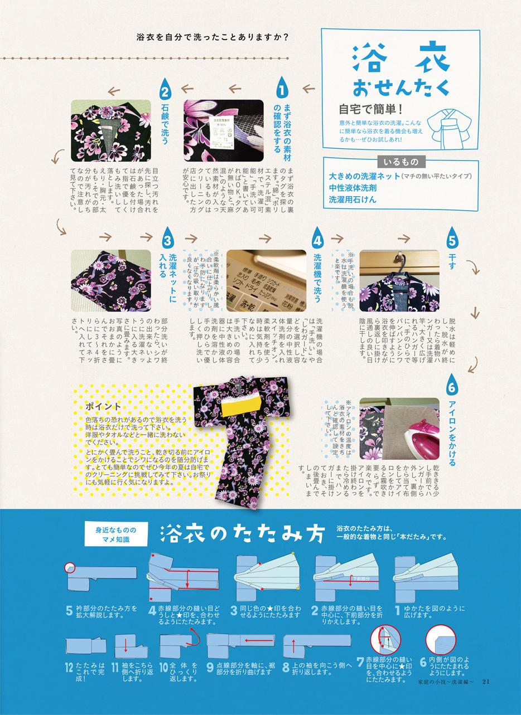 2014s_1_03