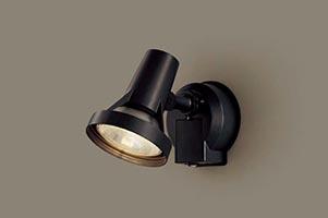センサー付照明②