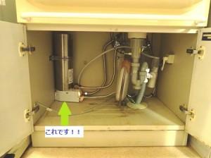 即湯システム