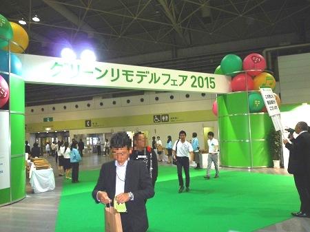 リフォームバス見学会イベント