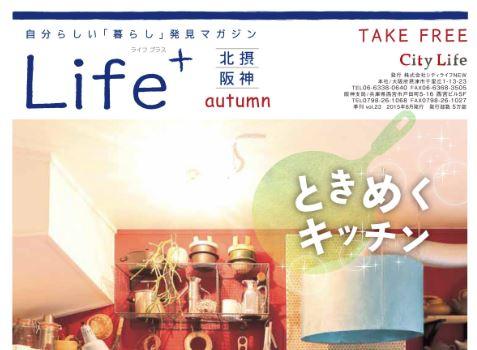 「Life+」
