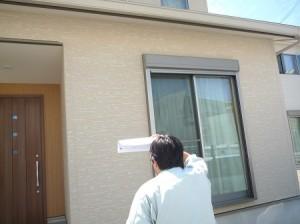 家の外部の点検