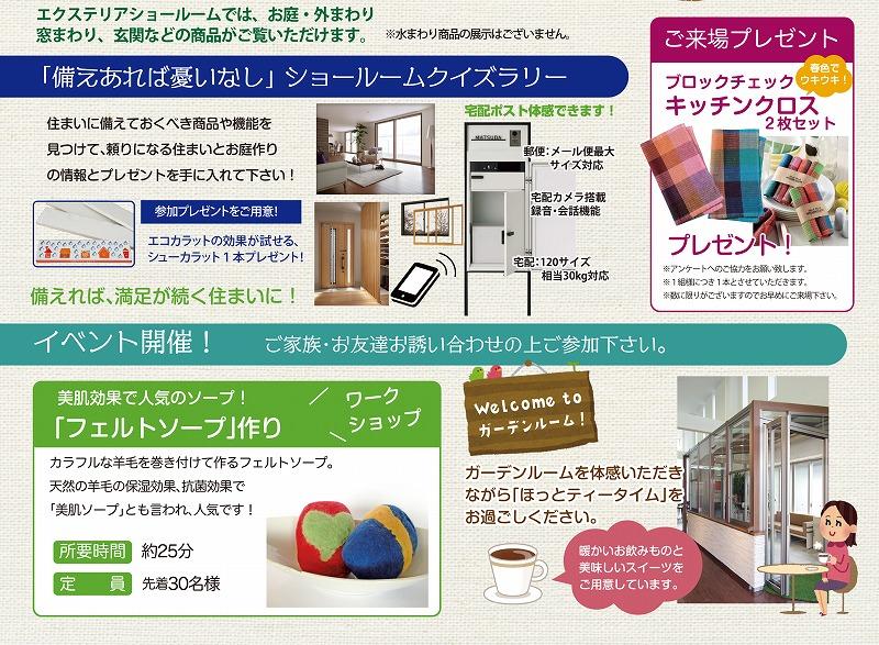 s-kakou神戸EXT_omote2
