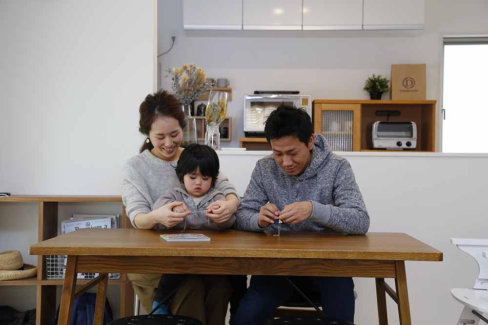 <p>どのようにして勝美住宅を知りましたか?</p>