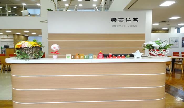 加古川店受付