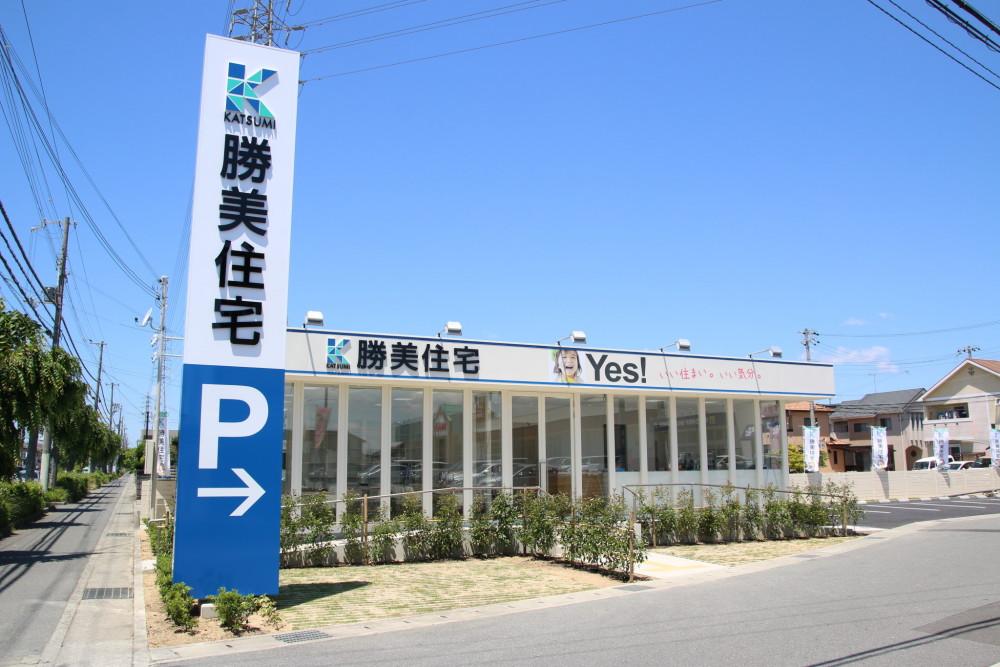 姫路大津店