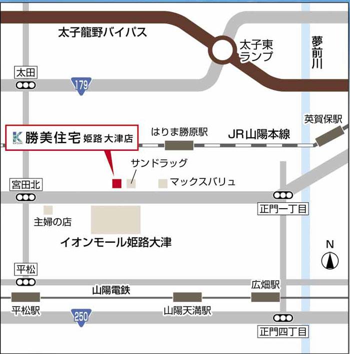 勝美住宅 姫路店 170526-1